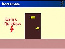 Детектив Григорий