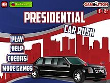 Машина президента