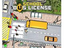 Получить лицензию на перевозки