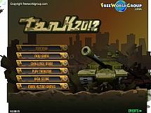 Ультрасовременный танк