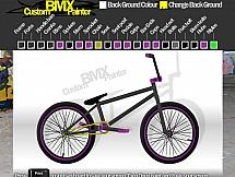 Стайлинг велосипеда