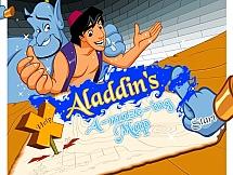 Путь для Алладина