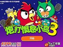Angry Birds с пушкой против котов и свиней