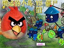 Angry Birds останавливают зомби