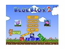Синий куб