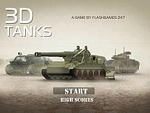 Трехмерные танки