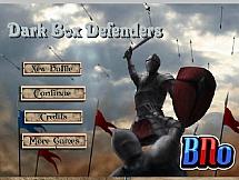 Рыцари защищают границу
