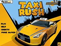 Скоростная поездка на такси