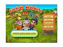 Производство на веселой ферме