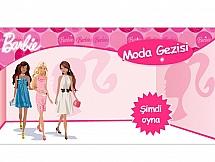 Полный гардероб для Барби