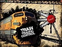 Железная дорога в масштабах страны