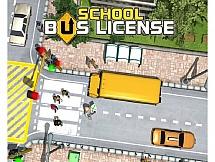 Сдать на право вождения автобусом